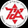 לוגו האגודה הישראלית לסוכרת